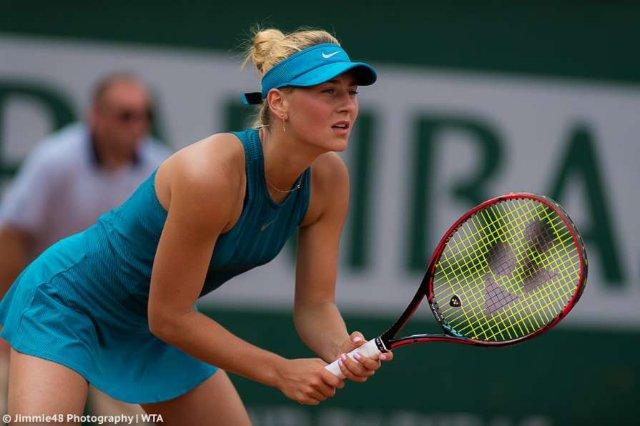 Костюк проиграла в стартовом круге турнира на Мальорке