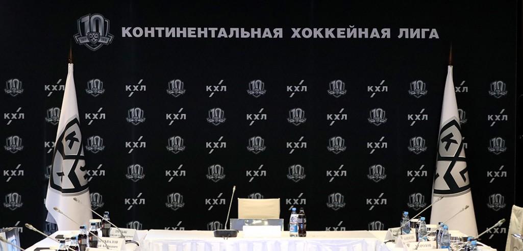Решение Совместной Дисциплинарной палаты ФХР и КХЛ