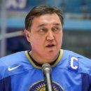 Глава Казахстанской федерации хоккея стал и.о. премьер-министра Казахстана