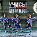Поступай в НИ РХТУ им. Д.И. Менделеева и присоединяйся к нашей команде!